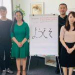 Aynur Boldaz Japanese Delegation Tokyo